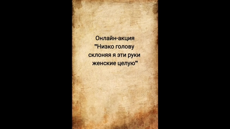 Янченко Александра ученица 7 Б класса МОУ СОШ № 28 г о Саранск о Павличенко Л М