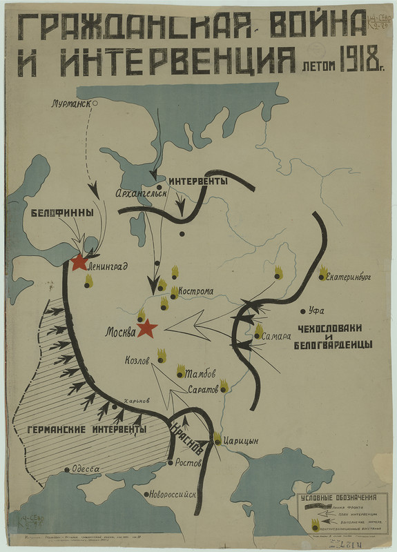 Карта с сайта: https://nilsky-nikolay.livejournal.com/1281399.html