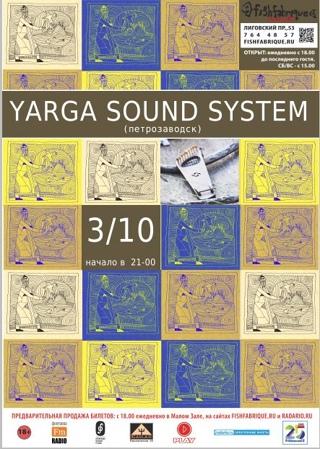 """03.10.2014 """"YARGA SOUND SYSTEM"""" (Петрозаводск)"""