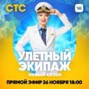 Бардо Наталья   Москва   37