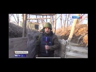 Наш репортаж о сегодняшней ситуации на Донбассе