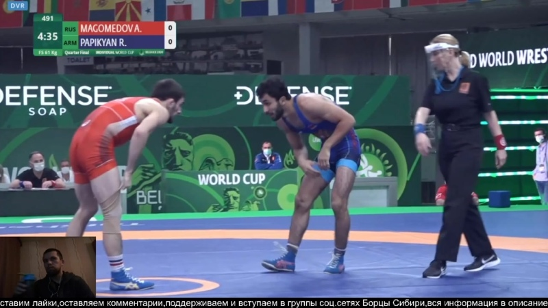 1 4 Final Abasgadzhi MAGOMEDOV RUS vs Razmik PAPIKYAN ARM