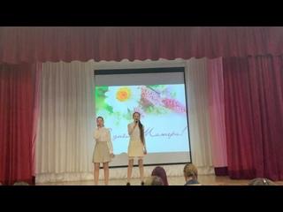 Песня о маме (исполнители - Зарипова Юля и Чарикова Анастасия )