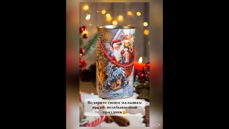 Видео от Новогодние сладкие подарки