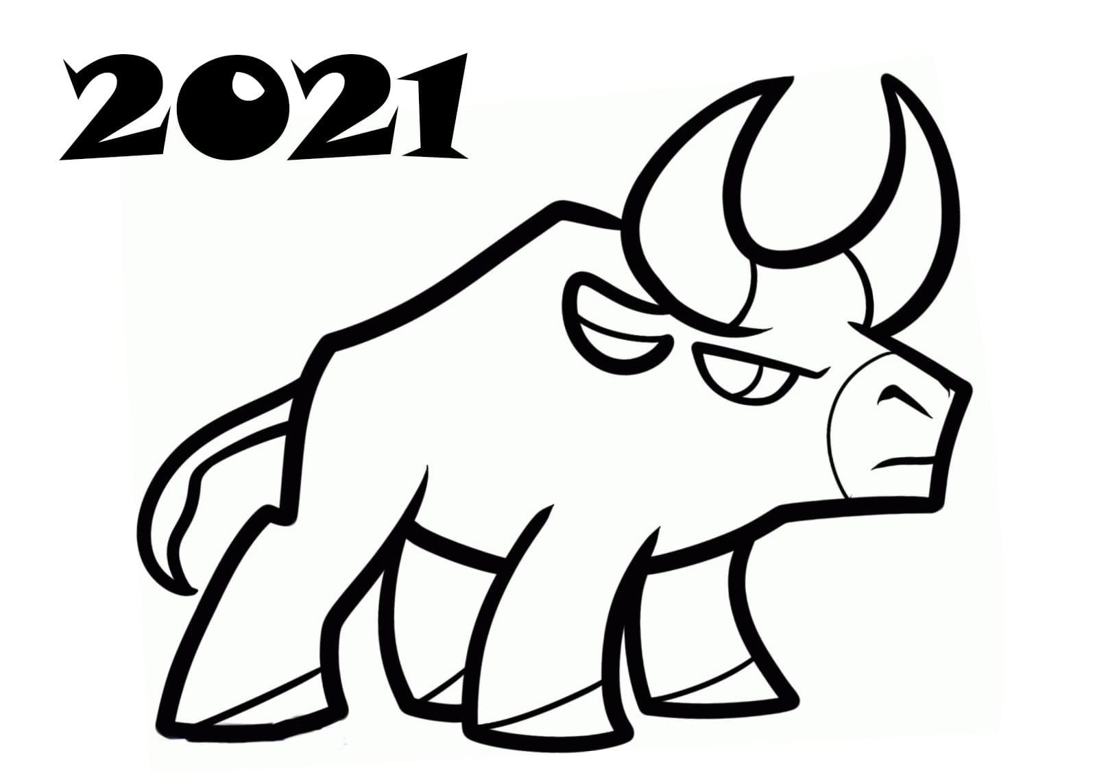 Год белого быка
