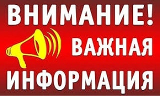 В Петровском районе введён режим повышенной готовности