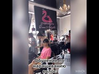 Video by Наращивание Волос в Томске ТОМСК