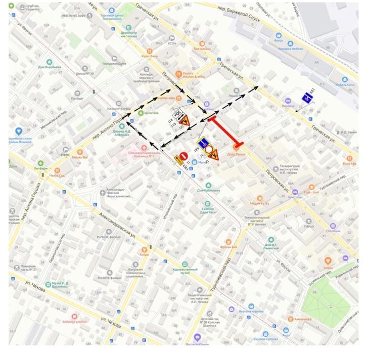 МКУ «Благоустройство»: В Таганроге до 28 октября часть улицы Петровской будет перекрыта