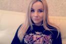 Фотоальбом Юлии Романовой