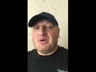 Vídeo de РЕАЛИСТ