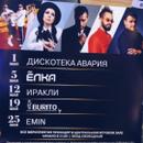 Ilnur Yangirov фотография #22