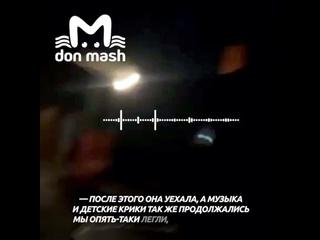 Видео от СГ