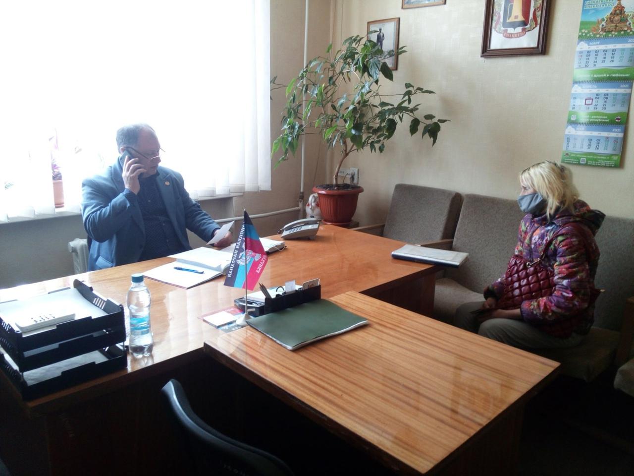 1. Состоялось выездное совещание заместителя главы администрации г. Енакиево А.М...