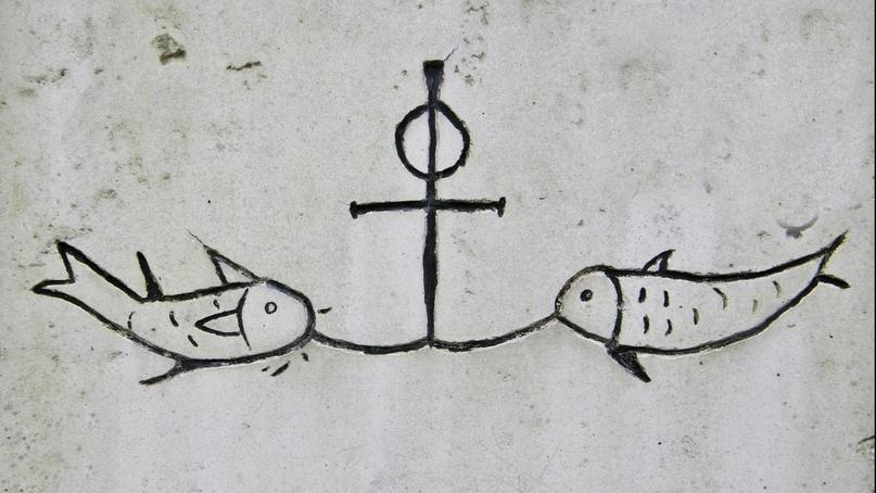Якорь — счастливый спутник каждого корабля, изображение №3