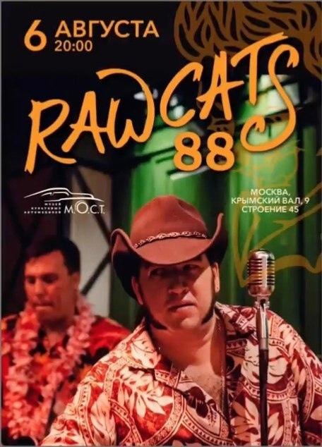 06.08 Raw Cats 88 в баре Заправка!