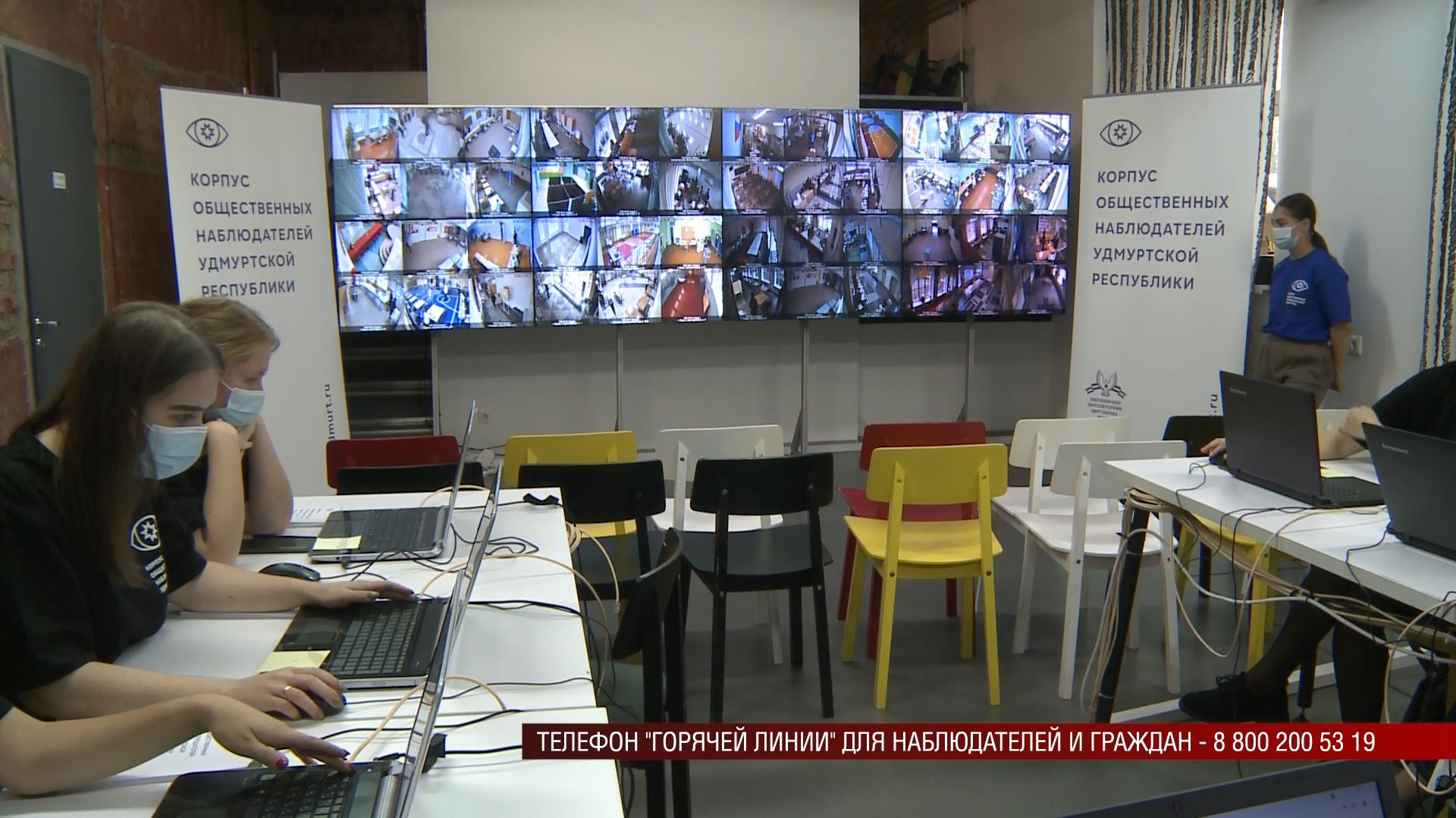 Сегодня в Удмуртии открылись избирательные участки. В республике, как и по всей стране, начались выборы нового состава Государственной Думы.