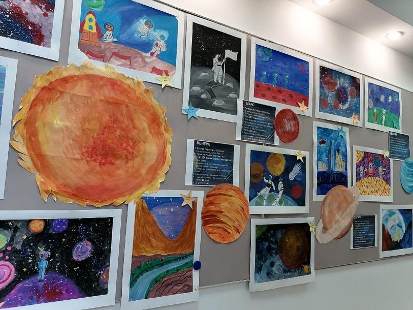 Выставка рисунков, посвящённая 60 -летию полёта в космос Юрия Гагарина, изображение №1