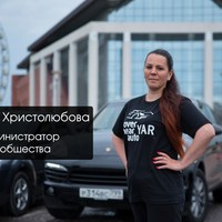 ТатьянаХристолюбова