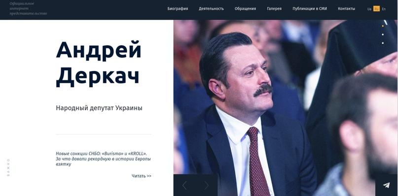 «Украинагейт-2»: три вопроса о вмешательстве Украины в выборы президента США в 2020 г., изображение №7