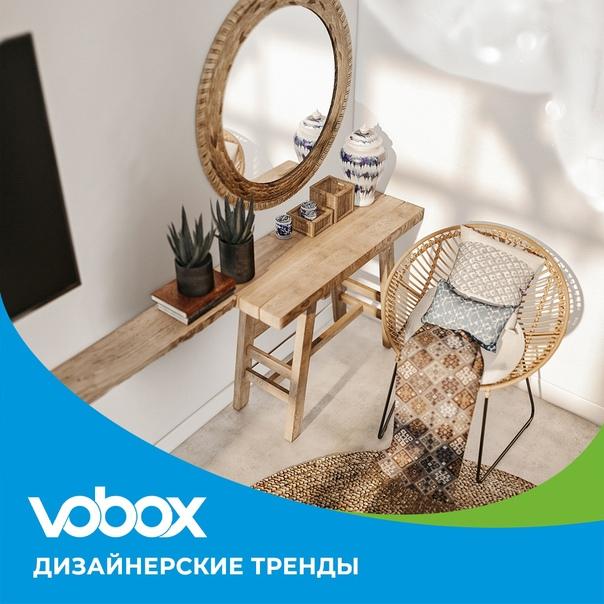 🔥 Мебель из натурального р...
