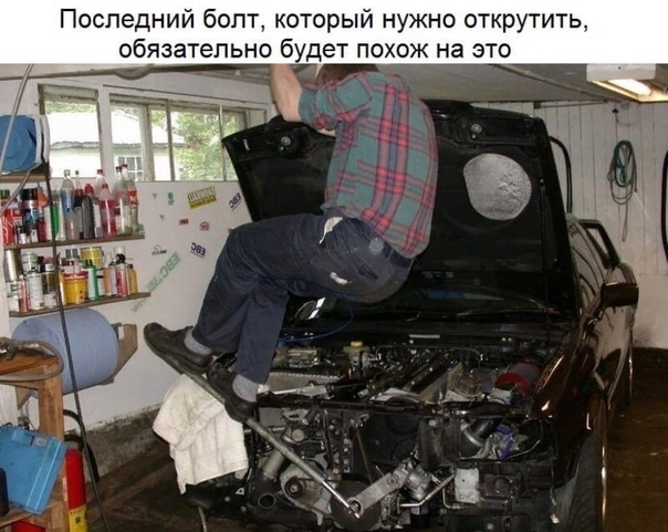 Чтo этo, ecли нe жизa?  © auto ld