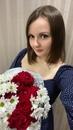 Мария Саватаева