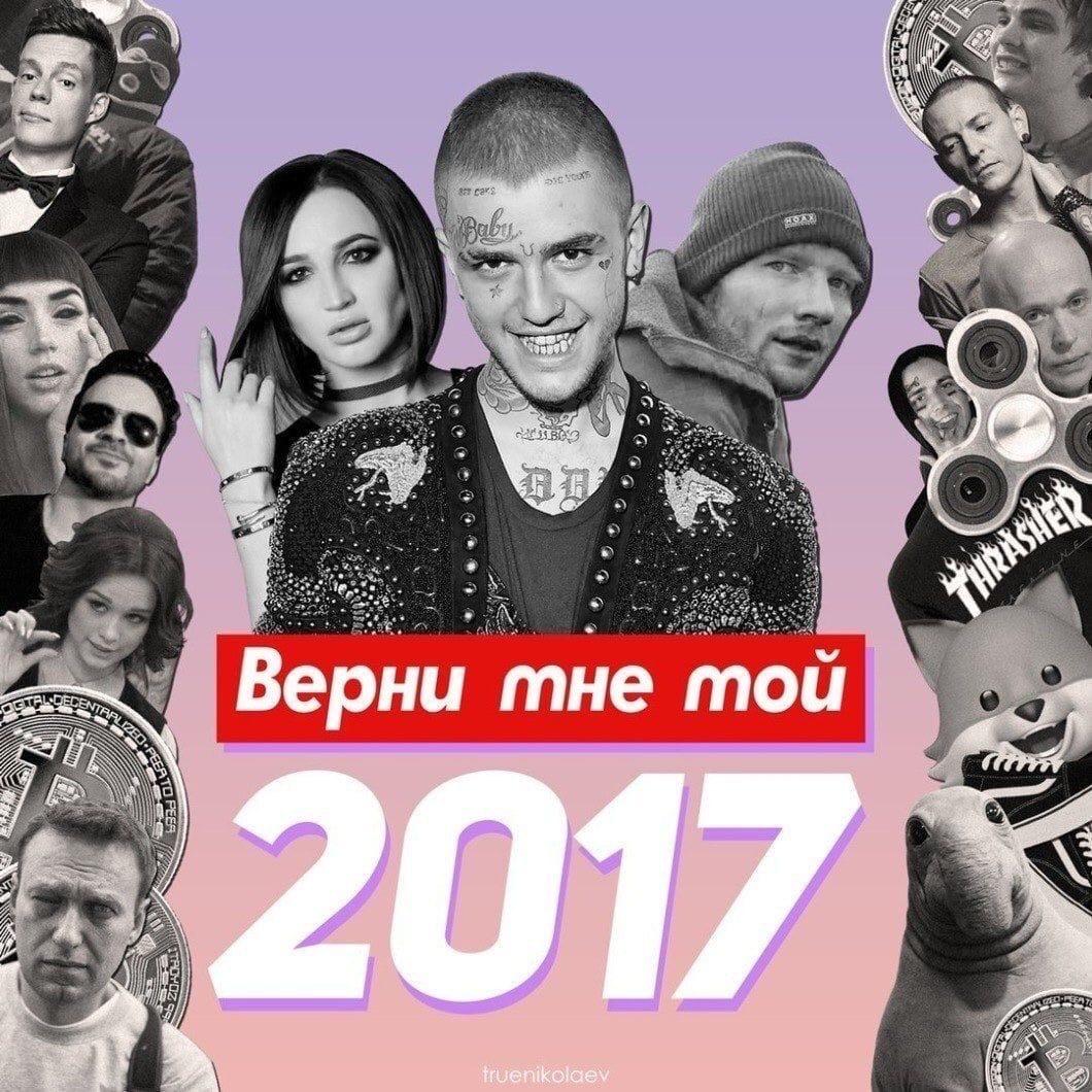 Караоке-клуб «7sky » - Вконтакте