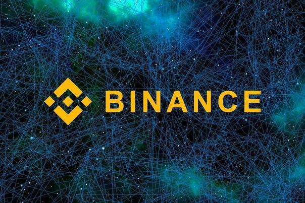 Binance— один из крупнейших международныхонлайн-...