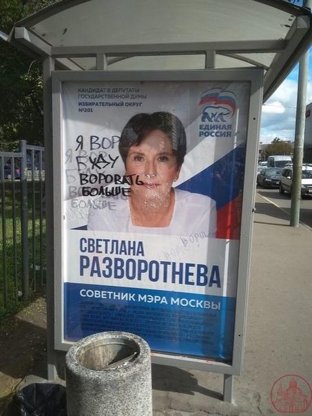 Глас народа у метро Ленинский проспект. На этих выборах с...