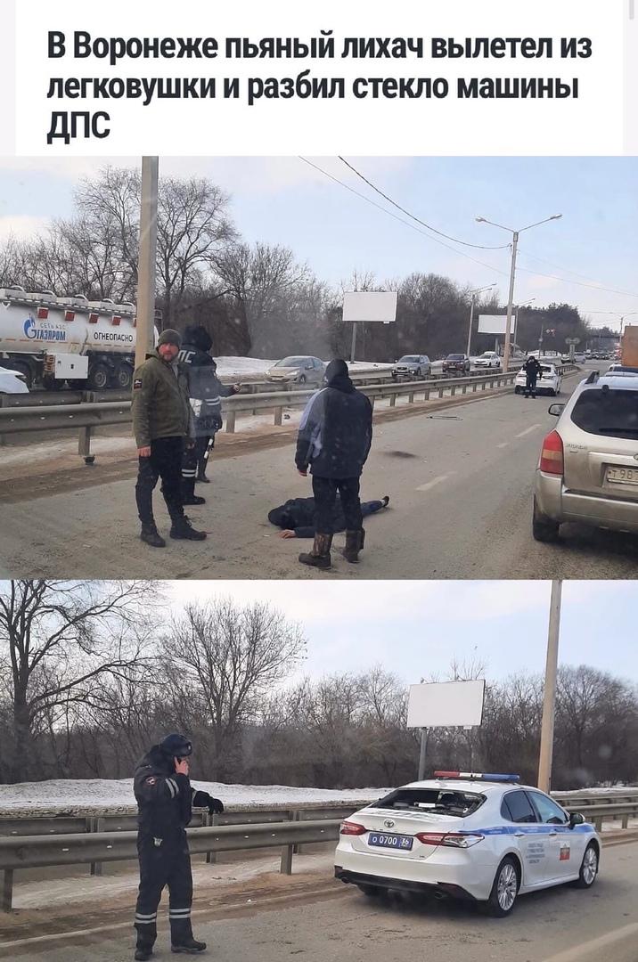 В Воронеже водитель, вылетев от удара из своей машины, разбил заднее стекло авто...