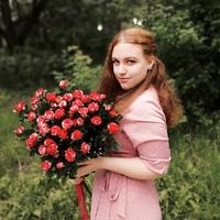 Алина Шибеко
