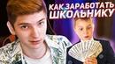 Чесноков Вадим | Краснодар | 34