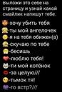 Косарев Никита      7