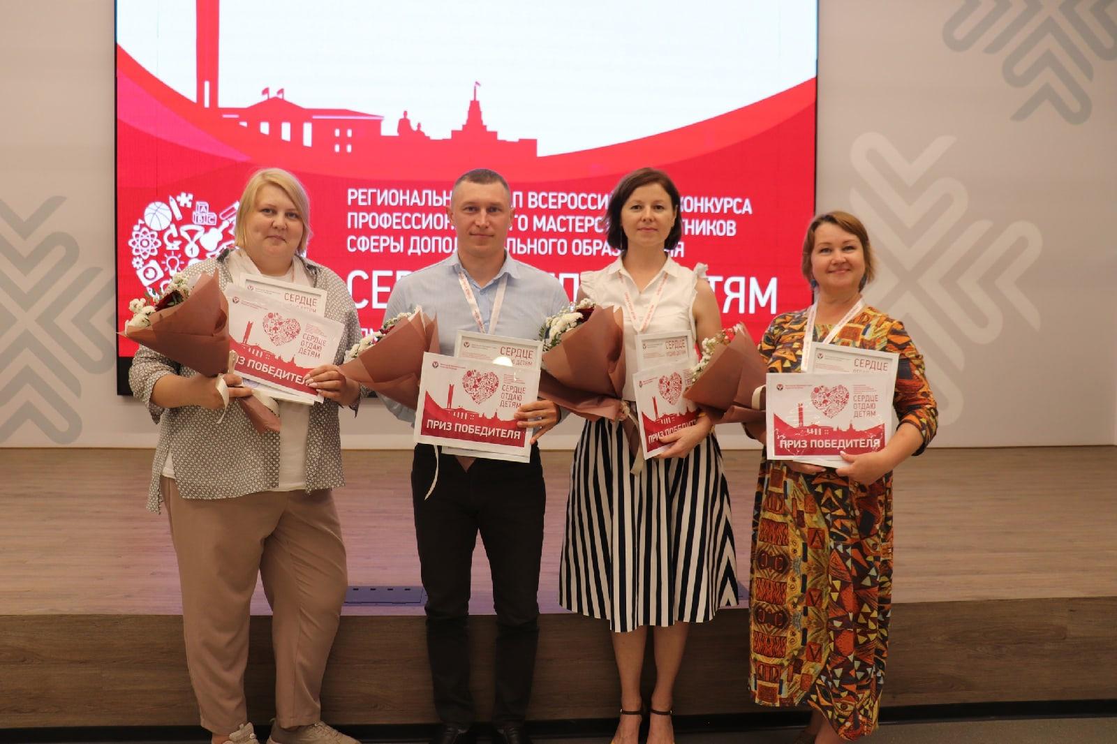 Преподаватели из Можги представят Удмуртию на Всероссийском