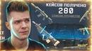Сергеев Сергей | Москва | 3