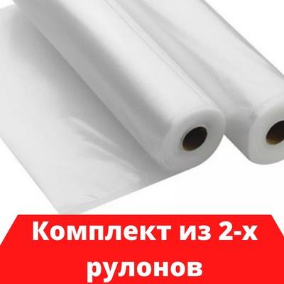 Купить пакеты для вакуумного упаковщика оренбург вакуумный упаковщик для влажных продуктов купить