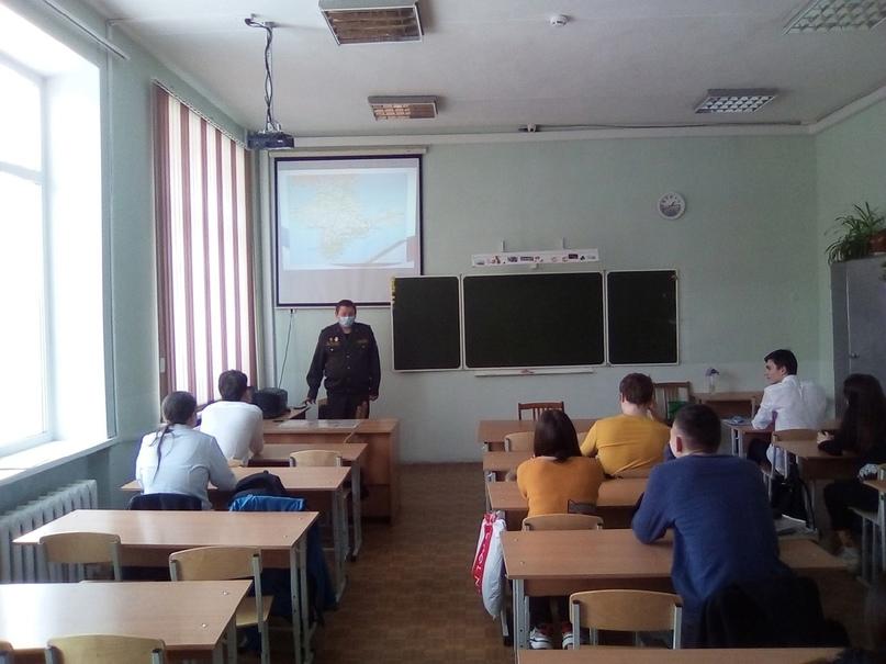 Урок мужества «Крым Наш!», изображение №1