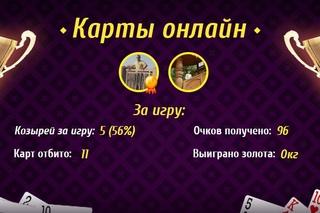 Владимир Батрак фотография #5