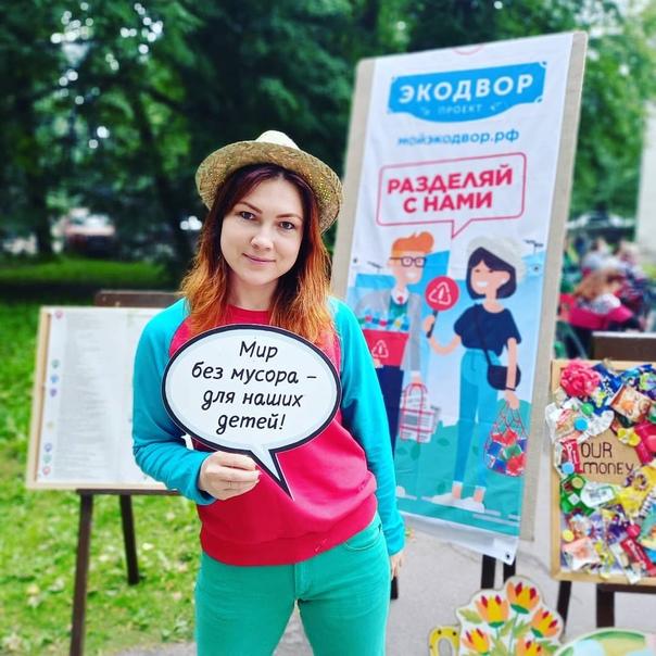Екатерина Разумова, 33 года, Великий Новгород, Россия