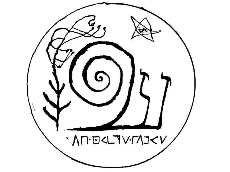 Мистерия Улиточки, изображение №2
