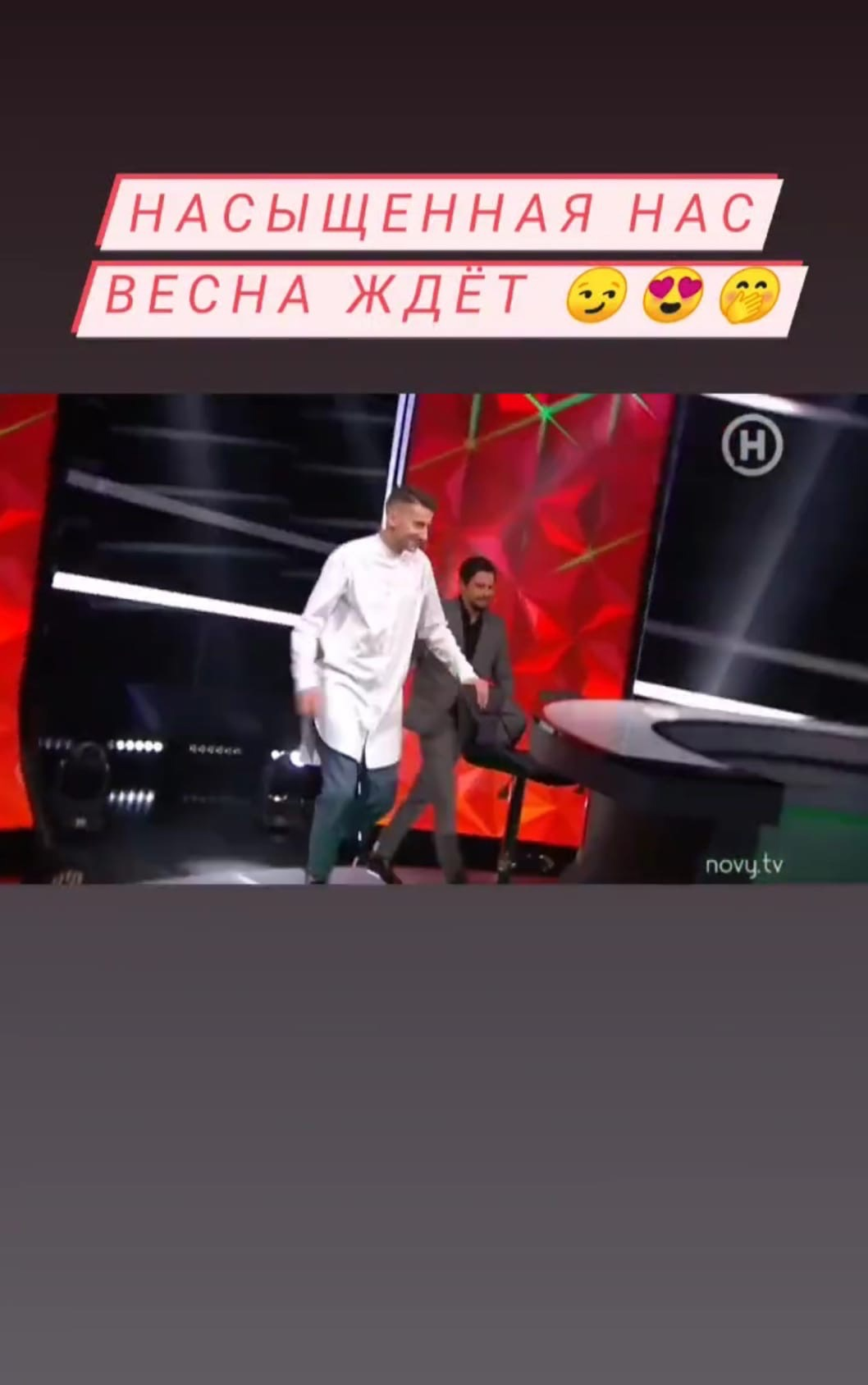 Ksenia Mishina - Sasha Ellert - Bachelorette Ukraine -  Season 1 - Discussion  - Page 6 PMBDUoO3QcM