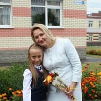 Полина Курганова