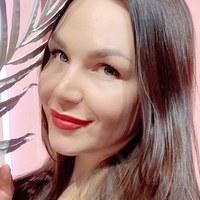 Фотография Екатерины Абрамовской