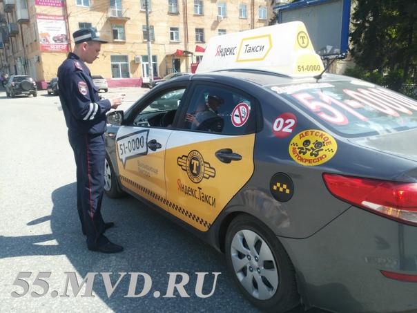 Злостные нарушения ПДД не смогут работать таксиста...