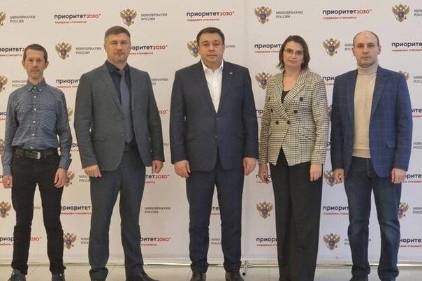 Державинский университет представил комиссии Минис...