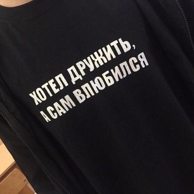 Артём Воранцов