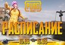 TaOmi Taky   Дзержинск   36