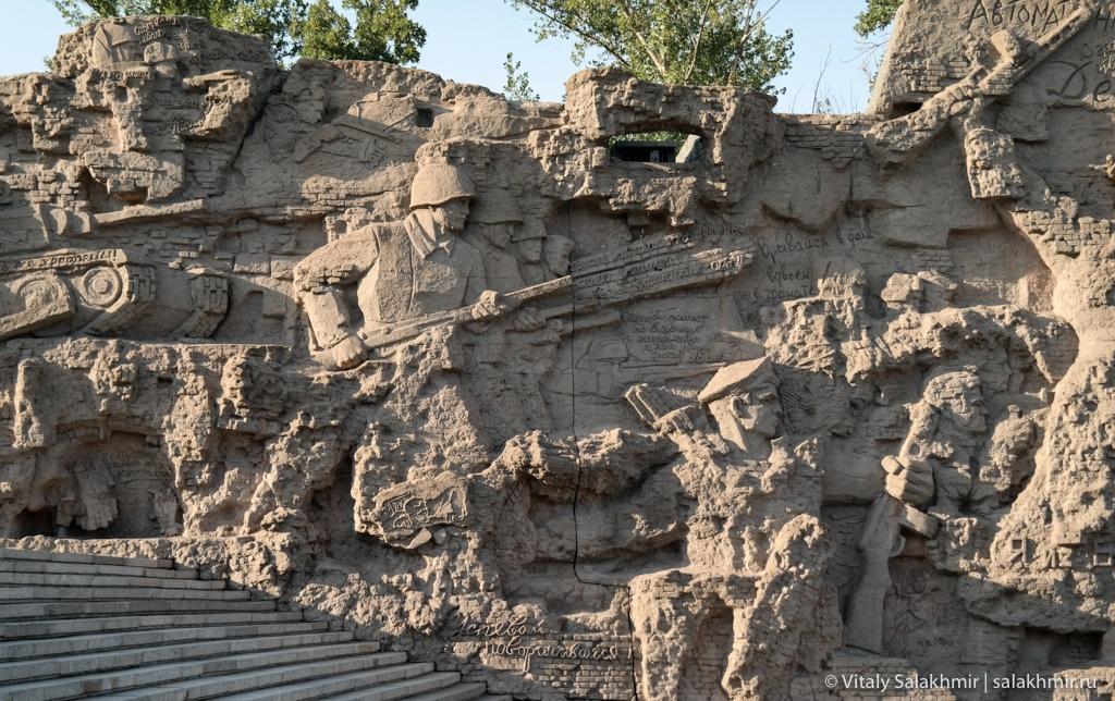 Стены-руины на Мамаевом кургане, Волгоград