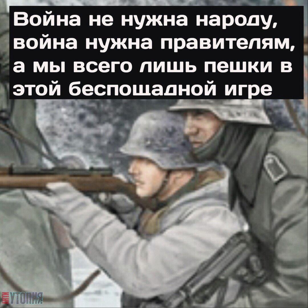 АНТИУТОПИЯ  УТОПИЯ 112698