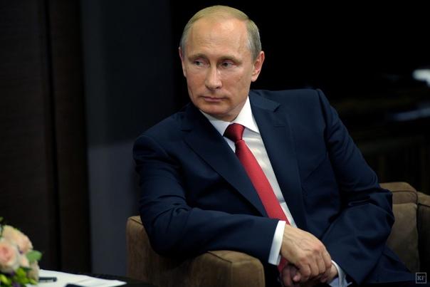 ▪️ ⚡️Путин поддержал предложение объявить в России...